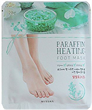 Missha Paraffin Heating Foot Mask