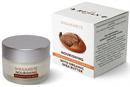refan-shea-karite-nourishing-day-night-face-creams9-png