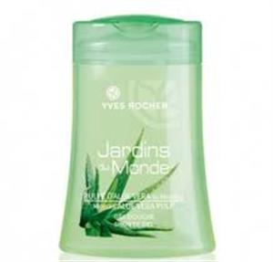 Yves Rocher Jardins Du Monde Mexikói Aloe Vera Tusfürdő