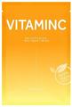 Barulab The Clean Vegan Vitamin C Mask