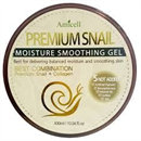 amicell-premium-snail-moisture-smoothing-gels-jpg