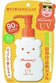 Isehan Mommy! UV Mild Gel SPF30 / PA+++