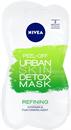 nivea-urban-skin-detox-peel-off-masks9-png