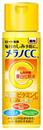 rohto-mentholatum-melano-cc-anti-spot-white-lotions99-png