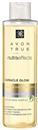 avon-true-nutra-effects-miracle-glow-lightweight-cleansing-oils9-png