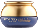bergamo-royal-jelly-wrinkle-care-cream1s9-png