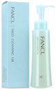 Fancl Mild Cleansing Oil