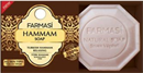 farmasi-turkish-hammam-relaxing-szappans9-png