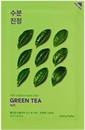 holika-holika-pure-essence-mask-sheet---green-teas9-png