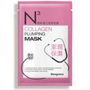neogens-n3-kollagenes-arcfeltolto-fatyolmaszk-ujs9-png