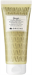 Origins Ginger Smoothing Body Scrub
