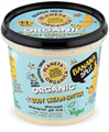 Planeta Organica Banana Split Natural Body Cream-Butter