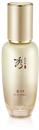 sooryehan-ginseng-first-essences9-png