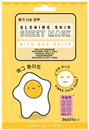 sugu-glowing-skin-sheet-mask-with-egg-whites9-png