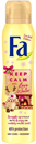 fa-keep-calm-and-love-winter-deo-sprays9-png