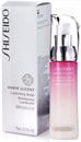 shiseido-white-lucent-luminizing-surges9-png