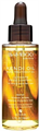 Alterna Bamboo Smooth Kendi Pure Oil Treatment