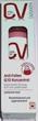 CV Cadea Vera Vital 35+ Q10 Ránctalanító Koncentrátum