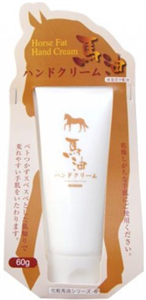 Daiso Japan Horse Oil Moisturizing Hand Cream