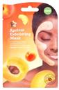 superdrug-apricot-exfoliating-mask-png