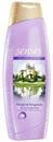 Avon Senses Magical Kingdom Krémtusfürdő