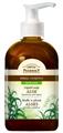 Green Pharmacy Folyékony Szappan Aloe Kivonattal