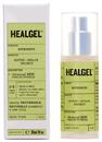healgel-intensives9-png