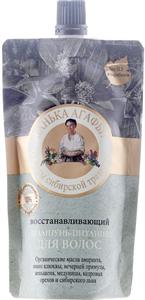 Agáta Nagymama Receptjei Helyreállító Tápláló Sampon