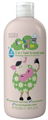 Baylis & Harding Funky Farm 2In1 Hair&Body Wash