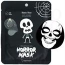 berrisom-horror-mask-skull-black-rices-jpg