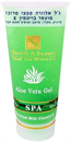 health-beauty-aloe-vera-gel2s9-png