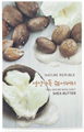 Nature Republic Real Nature Mask Sheet - Shea Butter