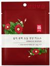illi-amore-pacific-illi-camellia-oil-nourishing-masks9-png