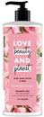 love-beauty-and-planet-tusfurdo-murumuruvajjal-rozsa-illattals9-png