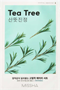 missha-airy-fit-sheet-mask-tea-trees9-png