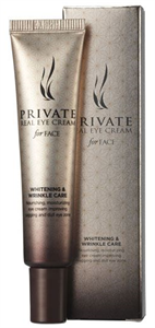 A.H.C Private Real Eye Cream