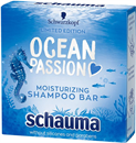 schauma-ocean-passion-hidratalo-sampon-szappan-limited-editions9-png