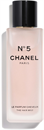 chanel-n-5-the-hair-mists9-png