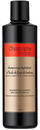 christophe-robin-regenerating-shampoo-with-prickly-pears9-png