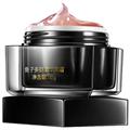 Meiking Potent Anti Wrinkle Face Cream
