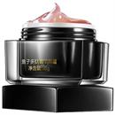 meiking-fekete-kaviaros-ranctalanito-krem-meiking-potent-anti-wrinkle-face-cream1s-jpg