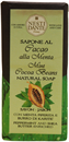nesti-dante-menta-es-csokolade-szappan1-jpg