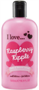 rasberry-ripple-bubble-bath-shower-cremes9-png