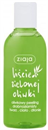 olive-leaf-gel-scrub-micro-exfoliating1s-png