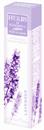herbs-of-bulgaria-lavender-png