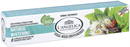 l-angelica-oral-care-supplement-natural-whitening-fogkrem1s9-png