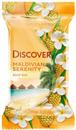 oriflame-discover-maldiv-szigetek-szappan1s9-png