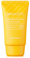 Tonymoly UV Master Kids & Mom Sun Cream SPF35 / PA+++