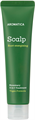 Aromatica Rosemary Scalp 3-In-1 Treatment