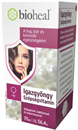 bioheal-igazgyongy-szepsegvitamin3s9-png